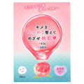 SKIN LANE / マスクマニア美容液シートマスク MM