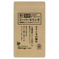 魂の商材屋 / オーガニック発酵スーパーモリンガ