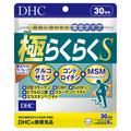 DHC / 極らくらくS