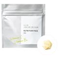 オルビス / ニュートリションピース ビタミンC&ビタミンB2