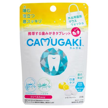 CAMUGAKI / CAMUGAKI の画像