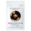 ビタブリッドジャパン / 糖脂にターミナリアファースト プロフェッショナル