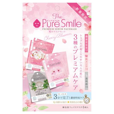 プレミアムセラム 桜のマスクセット / ピュアスマイル の画像