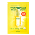 Green Tangerine VitaC Serum Mask