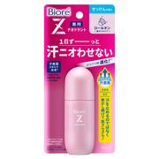 ビオレZ 薬用デオドラント ロールオン せっけんの香り