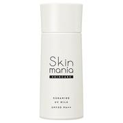 Skin mania セラミド UVミルク