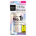 Ban汗ブロック スペシャルセット♪ / Ban