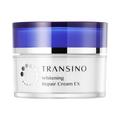トランシーノ薬用ホワイトニングリペアクリームEX / トランシーノ