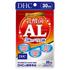 DHC / 乳酸菌AL 3種のバリア菌