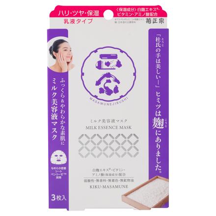 正宗印 ミルク美容液マスク / 菊正宗 の画像