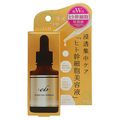 educe beaute(R) / ヒト幹細胞美容液