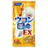 ファンケル / ウコン革命EX