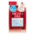 ナリスアップ / ネイチャーコンク 薬用 ふきとり化粧水シート