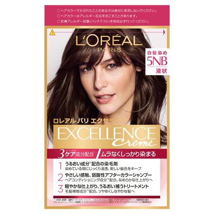 白髪染め ヘアカラー ブリーチのおすすめ最新情報 美容 化粧品情報