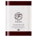 Facee(フェイシー) / エッセンシャルホワイトマスク