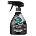 リセッシュ / 除菌EX デオドラントパワー 香りが残らないタイプ