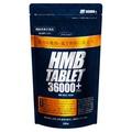 fine base / HMBタブレット36000プラス