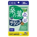 DHC / 桑の葉+サラシア