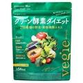 vegie(ベジエ) / グリーン酵素ダイエット