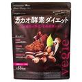 vegie(ベジエ) / カカオ酵素ダイエット