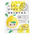 NAKUNA-RE / JUSO BATH POWDER ゆず