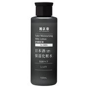 日本酒保湿化粧水 しっとり 男性用