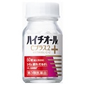 ハイチオール / ハイチオールCプラス2(医薬品)
