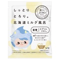 NAKUNA-RE / JUSO BATH POWDER ミルク