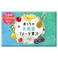 Biesty / めっちゃ乳酸菌フルーツ青汁