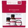 TUNEMAKERS(チューンメーカーズ) / 原液美容トライアルセット