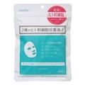 アロヴィヴィ / ヒト幹細胞フェイスマスク
