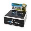 MOTETAMA(モテたま) / 薬用モテたま歯磨きパウダー
