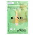 RISM / デイリーケアマスク コラーゲン&ローヤルゼリー