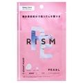 RISM / ディープケアマスク パール