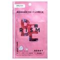 RISM / ディープケアマスク ベリー