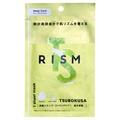 RISM / ディープケアマスク ツボクサ