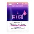 mochi mochi / シートマスク 夜用 (ムーンライトアロマの香り)