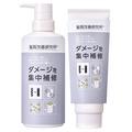 髪質改善研究所 / KAIZEN シャンプー/トリートメント