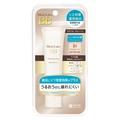 明色化粧品 / モイストラボ薬用美白BBクリーム