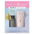 香りを組み合わせるシャンプー&トリートメント / and and