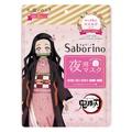 サボリーノ / すぐに眠れマスク とろける果実のマイルドタイプ