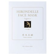 HIRONDELLE FACE MASK Happiness