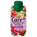 野菜生活100 / 野菜生活100 Care+