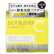 ドットバスター 酵素洗顔パウダー