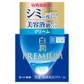 白潤プレミアム 薬用浸透美白クリーム / 肌ラボ