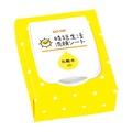 【これからの季節に】お手軽洗顔シート×サンガード / コープ