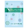 HAKUZA COSMETICS / かなざわ湯 うるおいヒアルロン酸