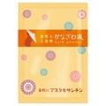 HAKUZA COSMETICS / かなざわ湯 美肌にアスタキサンチン