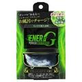 マックス / ENER-Gバス グリーン