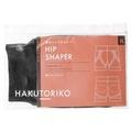 HAKUTORIKO / 着圧ヒップシェイパー